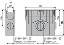 Пластиковый пескоуловитель арт 40252 Hauraton